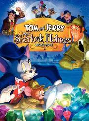 汤姆与杰瑞遇见福尔摩斯