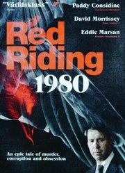 血迷宫1980