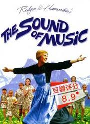 音乐之声国语译制