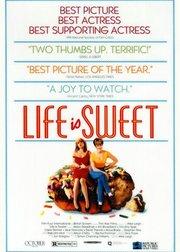 生活是甜蜜的