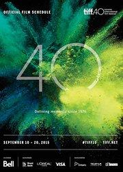 第40届多伦多国际电影节