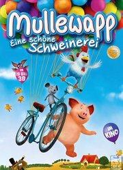 永远的朋友一只小猪的故事