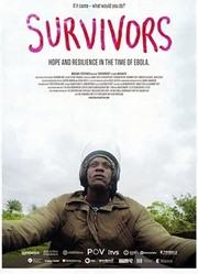 幸存者(2018)