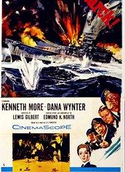 击沉俾斯麦号(1960)