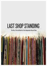 独立唱片店的兴衰重生史