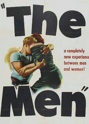 男儿本色(1950)