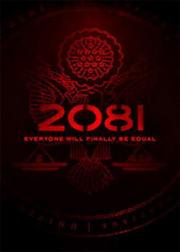 2081年