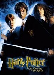 哈利·波特2:哈利·波特与密室(普通话)