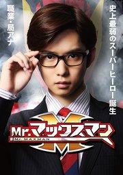Mr.镜片超人
