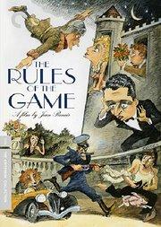 游戏的规则