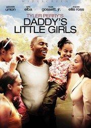 爸爸的女儿们