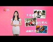 【21届上影节】小晨知识点:华语影人再执掌金爵!姜文坐镇评审团2