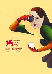 第75届威尼斯电影节全程直击