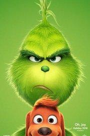 绿毛怪格林奇