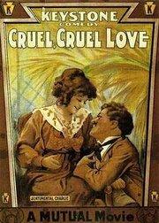 残酷的爱情
