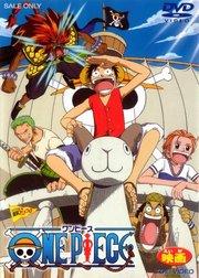 海贼王1:黄金岛冒险