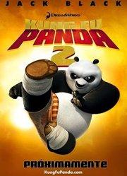 功夫熊猫2(普通话)