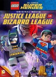 乐高超级英雄正义联盟对比扎罗联盟