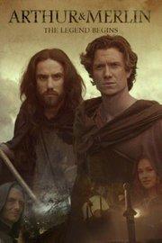 亚瑟和梅林