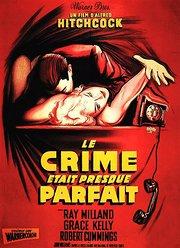 电话谋杀案(1954)