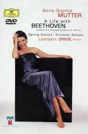 德国小提琴家穆特现场演奏贝多芬十首小提琴奏鸣曲