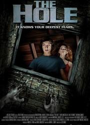 无底洞(2009)
