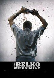 贝尔科实验