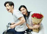 """MV精选:""""5·20""""我们相爱吧"""