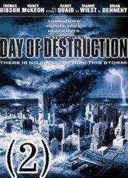 飓风袭击美国第2季