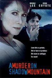 无辜者1999