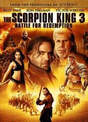 蝎子王3救赎之战