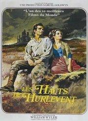 呼啸山庄(1939)