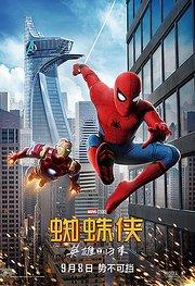 《蜘蛛侠:英雄归来》最酷导师特辑