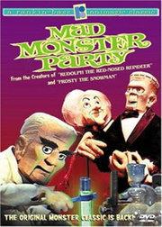 怪兽大聚会