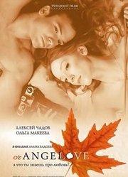 爱情公寓(2007)