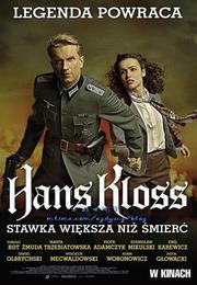 汉斯克劳斯大于生命的赌注