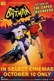 蝙蝠侠:披篷骑士归来
