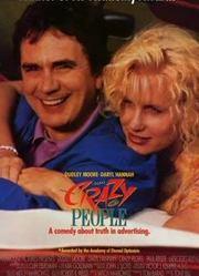 天才一族(1990)(原声)