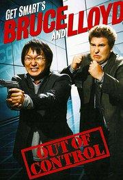 糊涂侦探:失控的布鲁斯和劳埃德