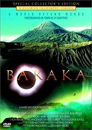 天地玄黃:Baraka
