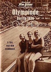奥林匹亚2:美的祭典