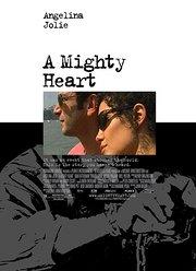 坚强的心(2007)