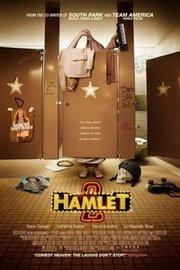 续写哈姆雷特