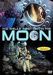 最先登上月球的人