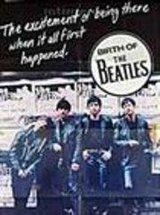 披头士乐队的诞生