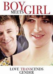 男孩遇见女孩