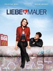 隔着柏林墙的爱恋