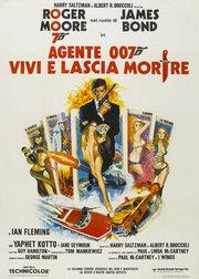 007之生死关头