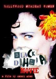 黑色大丽花