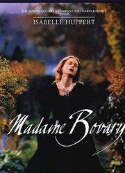 包法利夫人(1991)